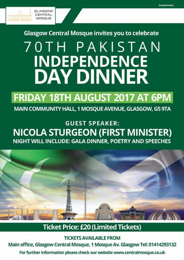 Independence Day Dinner – Glasgow Central Mosque